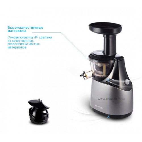Hurom Slow Juicer Hu 500 Reviews : ???????? ????????????? Hurom Slow Juicer HU-500 (HE)
