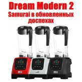 Профессиональный блендер RawMid Dream Modern 2